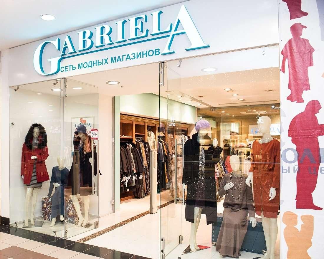 Габриэлла Магазин Женской Одежды Адреса Москва