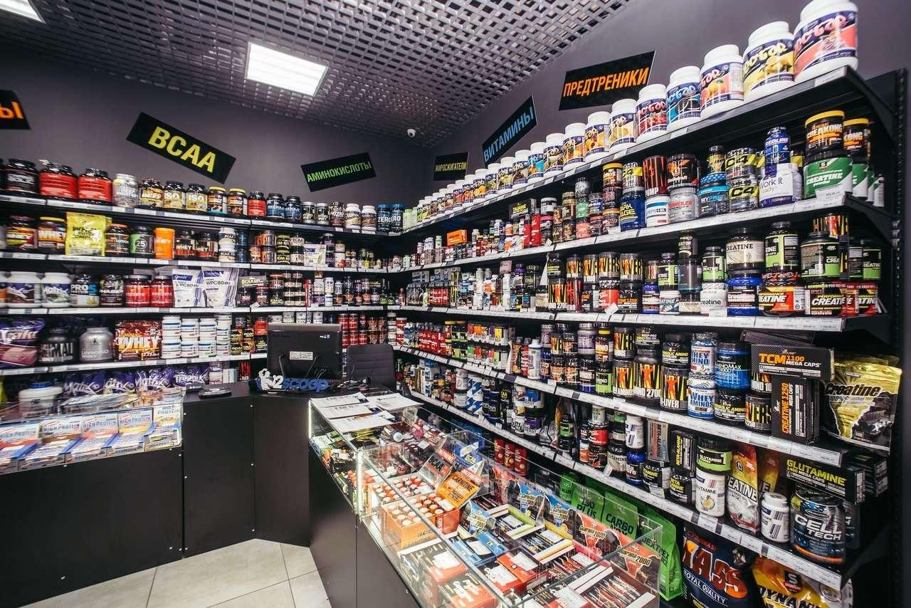 Пит Профи Магазин Спортивного Питания